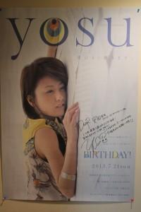 yosu/6月26日キングレコードから「BIRTHDAY!」 メジャーデビュー