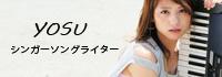 YOSU 美少女図鑑,TOKAIモバイルCM,テレビレギュラーなど活躍中のシンガーソングライター!